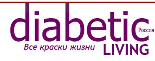 Журнал DiabeticLiving