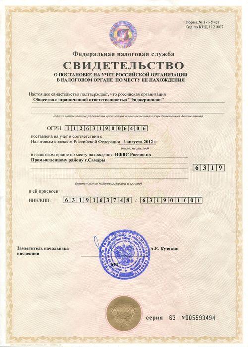 license13