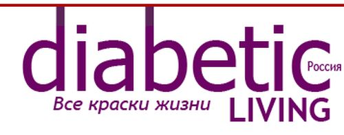 Журнал DiabeticLiving